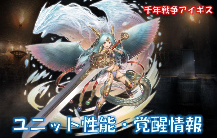 帝国銀竜ヴルム メイン画像