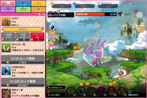 Attack on Moe H プレイ画面1
