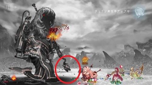 海獣の巨神 1部位破壊